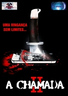 A Chamada 2 - Portuguese Movie Poster (xs thumbnail)