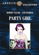 Party Girl - DVD cover (xs thumbnail)