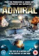 Admiral - British Movie Cover (xs thumbnail)