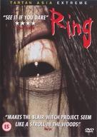 Ringu - British DVD cover (xs thumbnail)