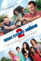 Grown Ups 2 - Argentinian Movie Poster (xs thumbnail)