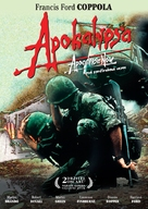 Apocalypse Now - Czech DVD cover (xs thumbnail)