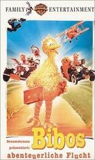 Sesame Street Presents: Follow that Bird - German VHS movie cover (xs thumbnail)