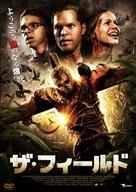 Husk - Japanese DVD cover (xs thumbnail)