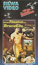 Fists of Bruce Lee - German VHS cover (xs thumbnail)