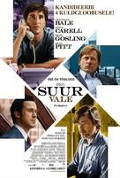 The Big Short - Estonian Movie Poster (xs thumbnail)