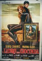 Ladro della Gioconda, Il - Italian Movie Poster (xs thumbnail)