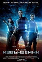 Cowboys & Aliens - Bulgarian Movie Poster (xs thumbnail)