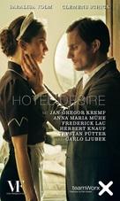 Hotel Desire - German Movie Poster (xs thumbnail)