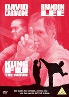 Kung Fu - British DVD cover (xs thumbnail)