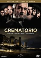 """Crematorio"" - Spanish DVD movie cover (xs thumbnail)"