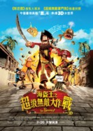 The Pirates! Band of Misfits - Hong Kong Movie Poster (xs thumbnail)