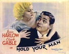 Hold Your Man - poster (xs thumbnail)