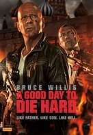 A Good Day to Die Hard - Australian Movie Poster (xs thumbnail)
