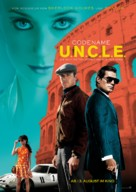 The Man from U.N.C.L.E. - German Movie Poster (xs thumbnail)