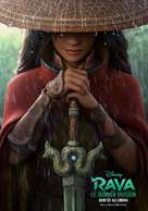 Raya and the Last Dragon - Belgian Movie Poster (xs thumbnail)