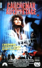 Nightmare on the 13th Floor - French Movie Cover (xs thumbnail)