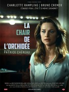 La chair de l'orchidée - French Re-release poster (xs thumbnail)