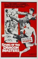 Tai quan zhen jiu zhou - Movie Poster (xs thumbnail)