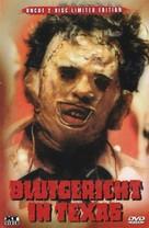 The Texas Chain Saw Massacre - Austrian DVD movie cover (xs thumbnail)
