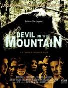 Sasquatch Mountain - Movie Poster (xs thumbnail)