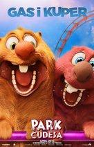 Wonder Park - Serbian Movie Poster (xs thumbnail)