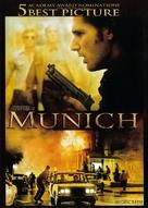 Munich - DVD movie cover (xs thumbnail)