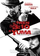 3:10 to Yuma - Uruguayan poster (xs thumbnail)