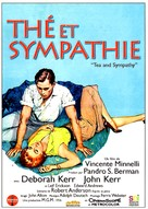 Tea and Sympathy - French Re-release poster (xs thumbnail)