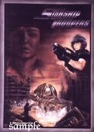Starship Troopers - DVD cover (xs thumbnail)