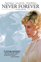 Never Forever - Movie Poster (xs thumbnail)