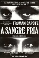 In Cold Blood - Spanish Movie Poster (xs thumbnail)