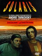 Solyaris - DVD movie cover (xs thumbnail)