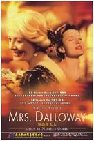Mrs. Dalloway - Chinese poster (xs thumbnail)