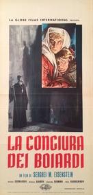 Ivan Groznyy II: Boyarsky zagovor - Italian Movie Poster (xs thumbnail)