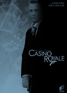 Casino Royale - British poster (xs thumbnail)