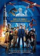 Night at the Museum: Battle of the Smithsonian - Thai Movie Poster (xs thumbnail)