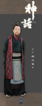 """San wa"" - Chinese Movie Poster (xs thumbnail)"