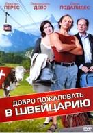 Bienvenue en Suisse - Russian poster (xs thumbnail)
