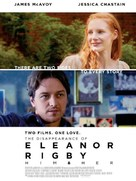 The Disappearance of Eleanor Rigby: Him - Combo movie poster (xs thumbnail)