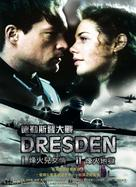 Dresden - Taiwanese Movie Poster (xs thumbnail)