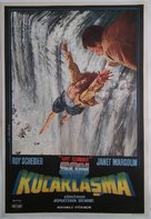 Last Embrace - Turkish Movie Poster (xs thumbnail)