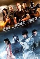 G.I. Joe: Retaliation - Movie Poster (xs thumbnail)