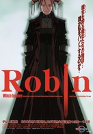 """Witch Hunter Robin"" - Japanese Movie Poster (xs thumbnail)"