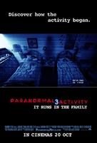 Paranormal Activity 3 - Malaysian Movie Poster (xs thumbnail)