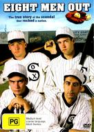 Eight Men Out - Australian DVD movie cover (xs thumbnail)