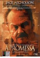 The Pledge - Brazilian Movie Cover (xs thumbnail)