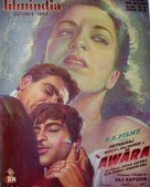 Awaara - Indian poster (xs thumbnail)
