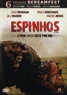 Splinter - Brazilian Movie Cover (xs thumbnail)