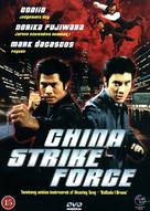 Leui ting jin ging - Danish DVD cover (xs thumbnail)